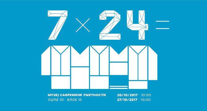 """Kraj sedmodnevnog otvaranja izložbe """"Sekvence"""" u Muzeju savremene umetnosti"""